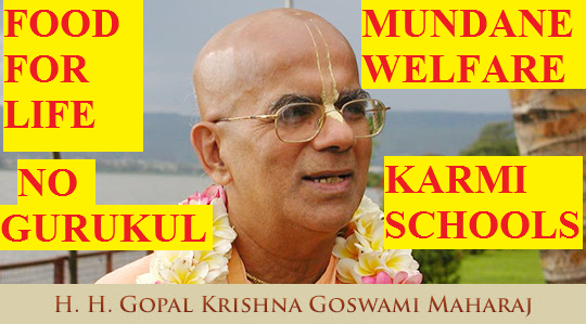 Gopala Krishna Goswami Exposed (No Speculation!)